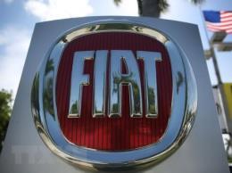 Fiat Chrysler công bố kế hoạch đầu tư 4,5 tỷ USD