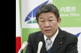Nhật Bản muốn sớm khởi động đàm phán thương mại với Mỹ
