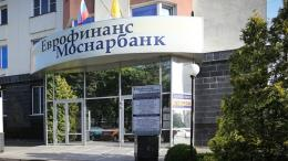 """Ngân hàng liên doanh Evrofinance Mosnarbank """"dính"""" trừng phạt của Mỹ"""