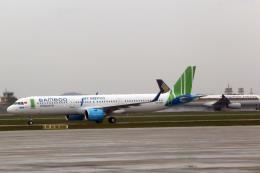 Bamboo Airways tặng voucher nghỉ dưỡng trên chuyến bay đến và đi từ Hà Nội