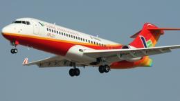 Africa World Airlines sẽ ký MoU đặt mua máy bay Trung Quốc