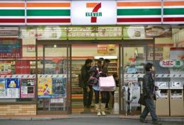 Nhật Bản: Chính sách mở cửa 24h/7 của nhiều công ty dịch vụ thay đổi