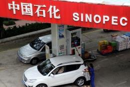 Lợi nhuận Sinopec tăng nhờ nhu cầu khí đốt trong nước lên cao