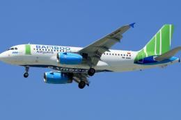 Bamboo Airways sẽ mở đường bay thẳng tới Cộng hoà Séc