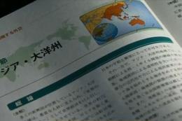 Sách Xanh Ngoại giao của Nhật Bản đề cập đến những vấn đề gì?