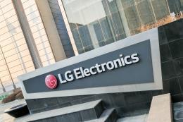 LG tính chuyển hoạt động sản xuất smartphone sang Việt Nam