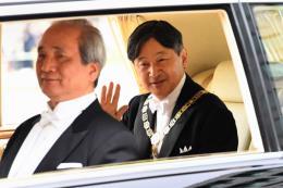 Trang mới trong quan hệ kinh tế Hàn-Nhật trong triều đại Reiwa?