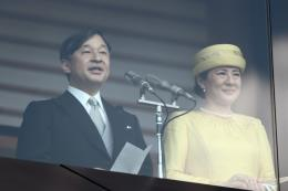Việt Nam coi trọng quan hệ đối tác chiến lược sâu rộng Việt Nam-Nhật Bản