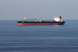 """UAE thông báo 4 tàu thương mại trở thành mục tiêu """"hoạt động phá hoại"""