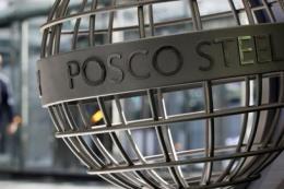 Mỹ quyết định áp mức thuế 3,23% với thép cán nguội của POSCO