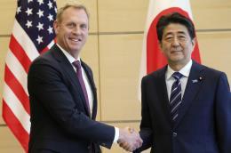 Nhật - Mỹ đẩy mạnh hợp tác vũ trụ và không gian mạng