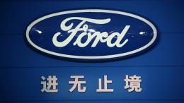 Liên doanh Changan-Ford Motor Co bị Trung Quốc phạt 23,6 triệu USD