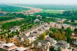 Lập Quy hoạch chung đô thị Văn Giang, tỉnh Hưng Yên