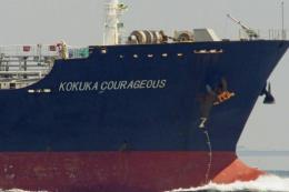 Sự cố tàu trên Vịnh Oman: Tàu Nhật Bản về hải cảng của UAE