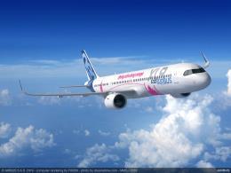 Airbus ra mắt máy bay một lối đi có tầm bay siêu xa
