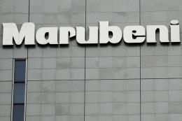 Marubeni chi hơn 117 triệu USD xây dựng nhà máy cà phê ở Việt Nam