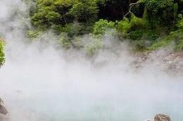 Vingroup động thổ Dự án khu vui chơi giải trí và nghỉ dưỡng tại Tuyên Quang