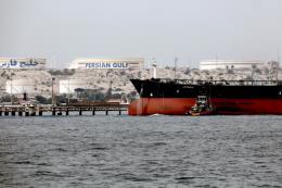 Lượng dầu thô xuất khẩu của Iran tiếp tục giảm