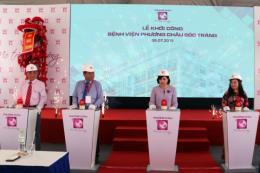 Khởi công xây dựng Bệnh viện quốc tế Phương Châu tại Sóc Trăng