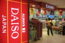 Daiso sắp mở chuỗi cửa hàng đồng giá 300 yen tại Singapore