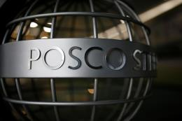 POSCO huy động được 500 triệu USD từ phát hành trái phiếu ESG