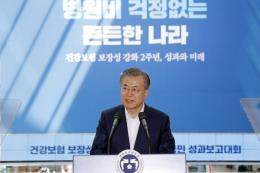 Căng thẳng Nhật -Hàn và nguy cơ tiềm ẩn đối với chuỗi cung ứng của thế giới
