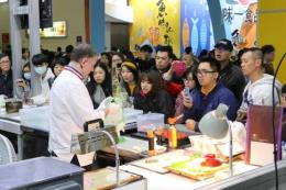 Lần đầu triển lãm về thiết bị làm bánh quốc tế tổ chức tại Việt Nam