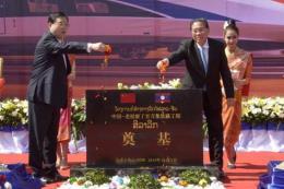 Xu hướng sinh viên Lào du học ở Trung Quốc gia tăng