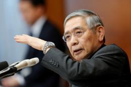 Ngân hàng Trung ương Nhật Bản có thể nới lỏng chính sách tiền tệ