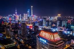 Trung Quốc tuyên bố không tận dụng thị trường bất động sản để kích thích kinh tế
