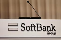 SoftBank đạt lợi nhuận ròng kỷ lục hơn 1.100 tỷ yen