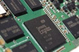 Samsung giành thêm thị phần DRAM trên thị trường toàn cầu
