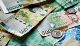 Đồng won Hàn Quốc mất giá nhanh so với đồng USD