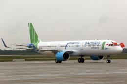 Xung quanh việc điều chỉnh dự án đầu tư hàng không Tre Việt