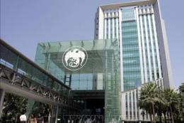 Thái Lan: 4 ngân hàng lớn giảm lãi suất cho vay để thúc đẩy kinh tế