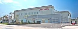 Ajinomoto muốn xây nhà máy thực phẩm halai tại Malaysia