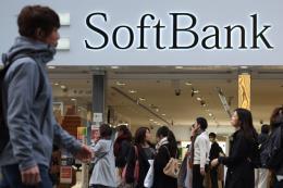 SoftBank xác nhận sẽ chi gần 10 tỷ USD để giải cứu WeWork