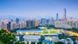 Thâm Quyến sẽ là thành phố kiểu mẫu vào năm 2025