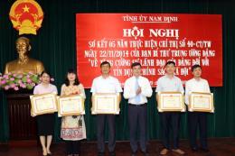 Nam Định: Tín dụng chính sách giúp gần 15 nghìn hộ thoát nghèo