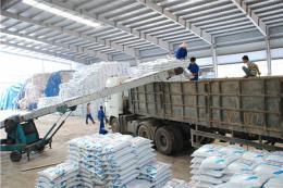 Tiếp nhận hồ sơ rà soát cuối kỳ biện pháp tự vệ với phân bón DAP và MAP nhập khẩu