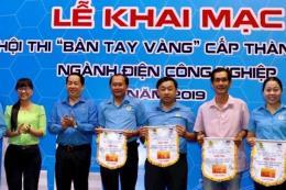 Tp. Hồ Chí Minh: Khai mạc hội thi Bàn tay vàng ngành Điện Công nghiệp năm 2019
