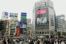 Kinh tế Nhật Bản tăng trưởng chậm trong quý III/2019