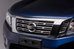 Nissan dừng hoạt động chế tạo ô tô tại Indonesia