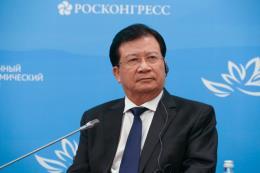 Phó Thủ tướng Trịnh Đình Dũng dự Phiên toàn thể tại Diễn đàn Kinh tế phương Đông lần thứ V