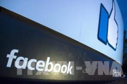 Nhiều bang ở Mỹ điều tra Facebook vi phạm luật chống độc quyền