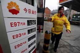 Trung Quốc tăng giá bán lẻ xăng và dầu diesel từ ngày 19/9