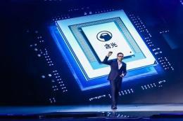 Alibaba giới thiệu chip AI cho dịch vụ điện toán đám mây