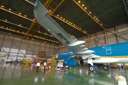 Ra mắt Công ty Kỹ thuật công nghệ hàng không Việt Nam Singapore