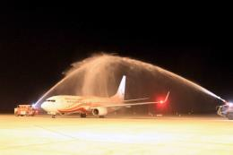 Mở tuyến bay quốc tế Hải Phòng – Côn Minh