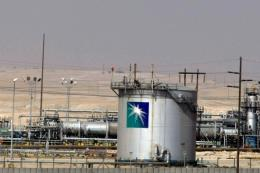 Giá dầu châu Á giảm nhẹ trong phiên ngày 5/11